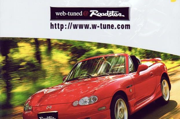 WebTuned(ウェブチューン)NBロードスター