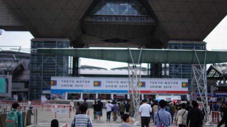 撃沈、東京モーターショー2019